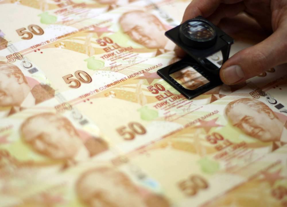 La banque centrale de Turquie laisse ses taux d'intérêt inchangés