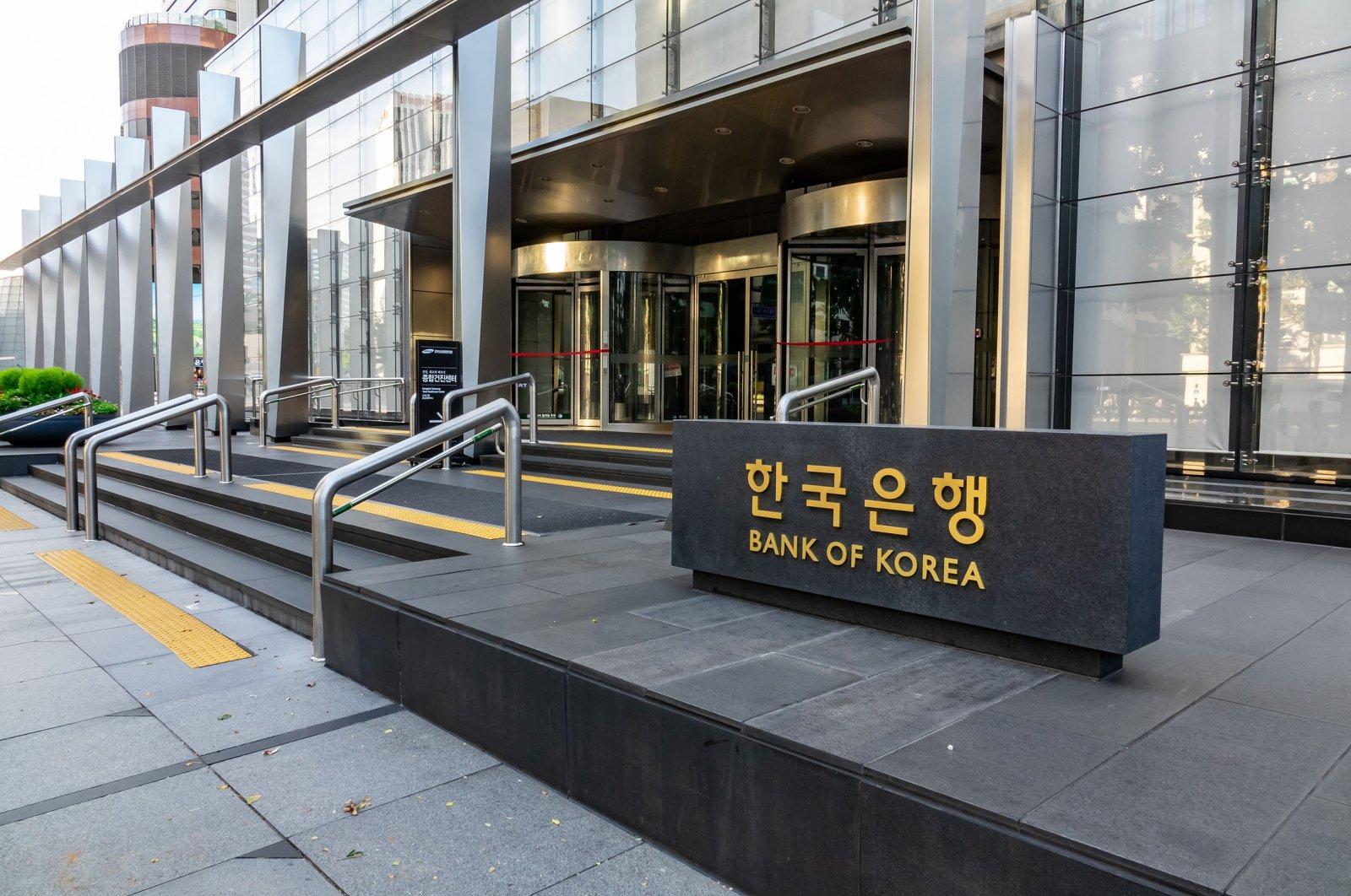 La Turquie et la Corée du Sud signent un accord d'échange de devises de 2 milliards de dollars