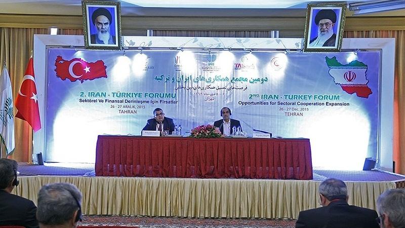 Commission mixte de la coopération irano-turque