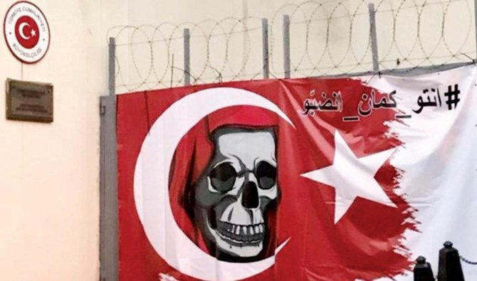 La Turquie convoque l'ambassadeur du Liban pour son drapeau défiguré