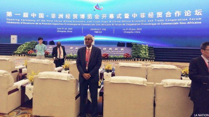 Séminaire sur la coopération économique et culturelle sino-turque à Istanbul