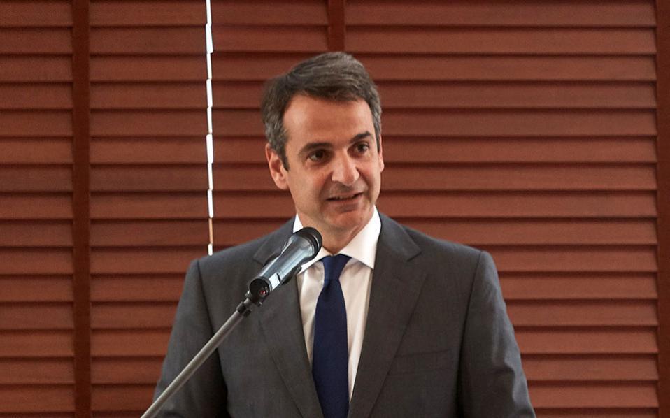 Le Premier ministre grec : Athènes demandera un tribunal mondial en cas d'échec des pourparlers avec la Turquie