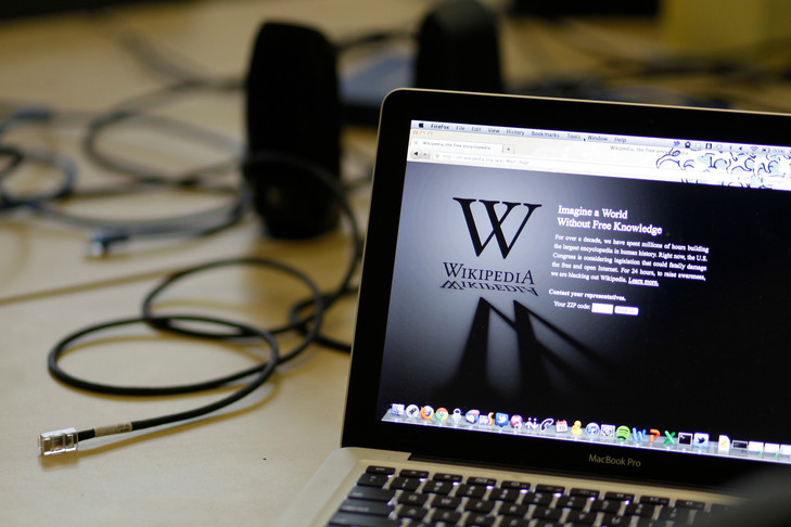 Les autorités turques ouvrent l'accès à Wikipedia après la décision de la cour suprême