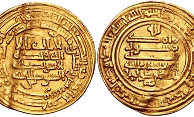 Un procès exige que la Turquie rembourse à l'Égypte 23 millions de pièces d'or