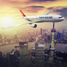 Déclaration de Turkish Airlines... Le 18 mars, les vols vers 9 pays européens seront complètement interrompus