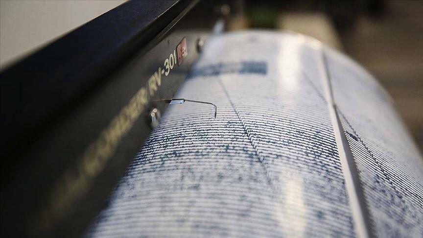 Un séisme de magnitude 3,8 secoue Istanbul