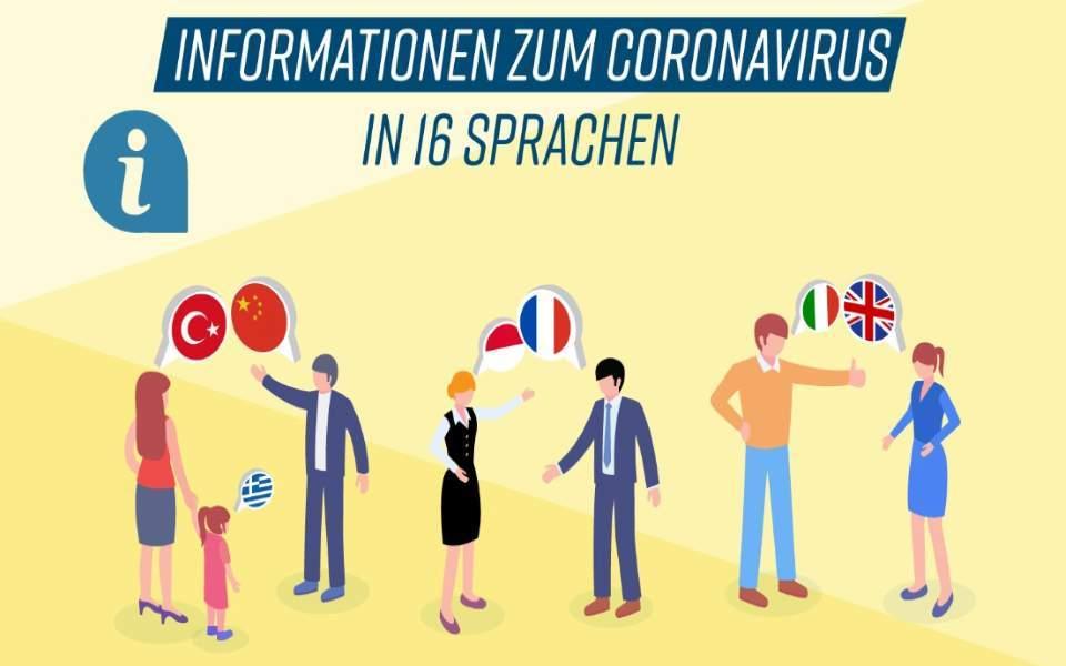 L'Allemagne retire une plaquette d'information suite une plainte de la diaspora grecque