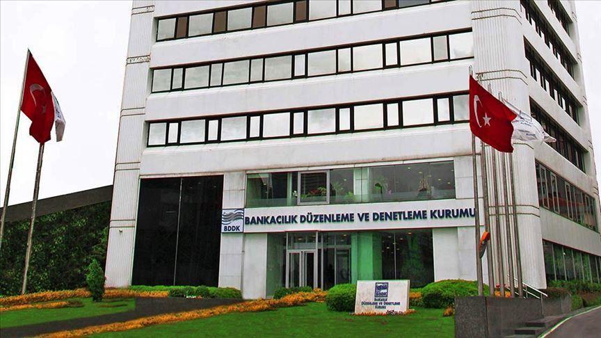La Turquie signe un accord avec Euroclear pour un accès plus large au marché obligataire local