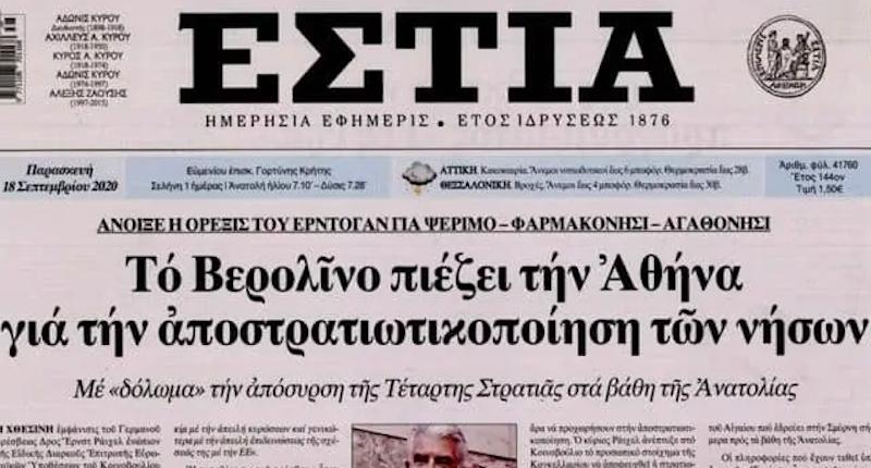 l'Allemagne pousse la Grèce à démilitariser ses îles proches de la Turquie