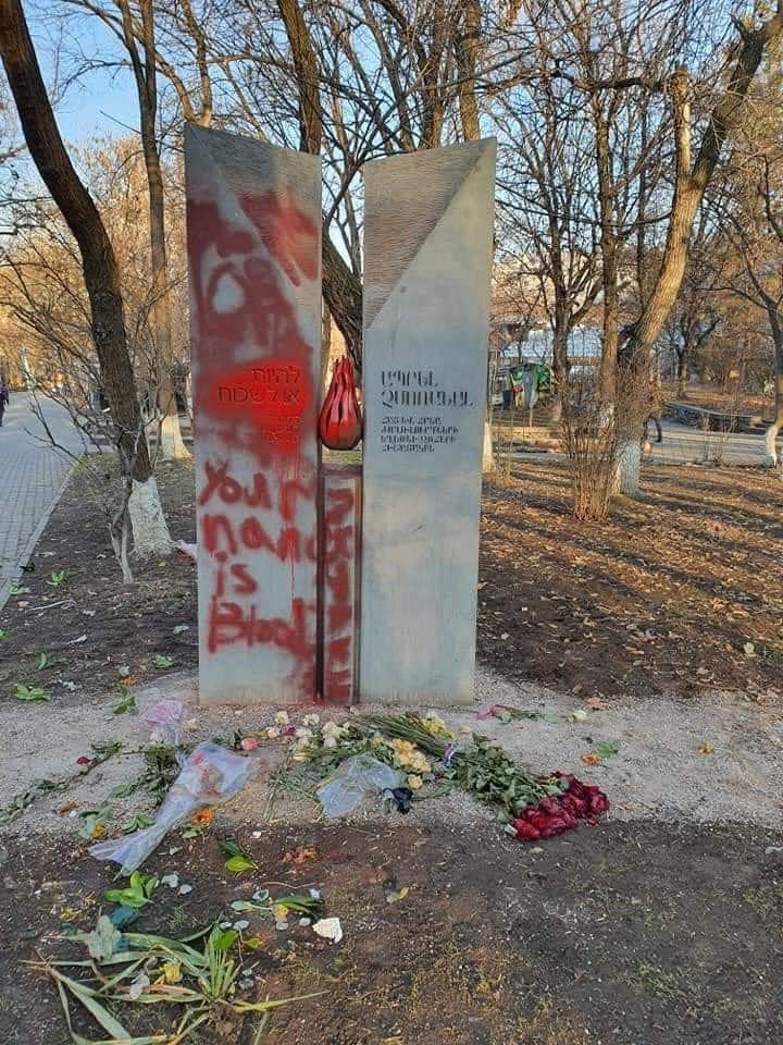 Réseaux Sociaux ; Antisémitisme en Arménie