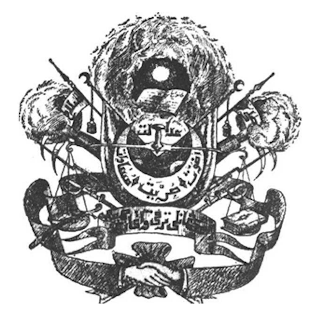 Comité Union et Progrès : le congrès de septembre-octobre 1916