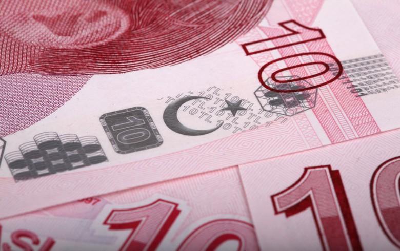 La banque centrale turque maintient son taux directeur à 19%