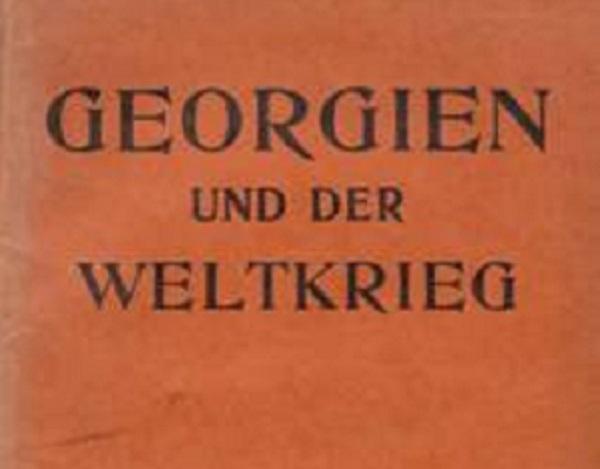 Le soutien allemand au nationalisme grand-géorgien (1918)