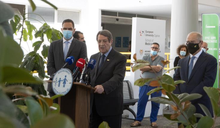 Chypre s'oppose à l'agenda positif de l'UE pour la Turquie