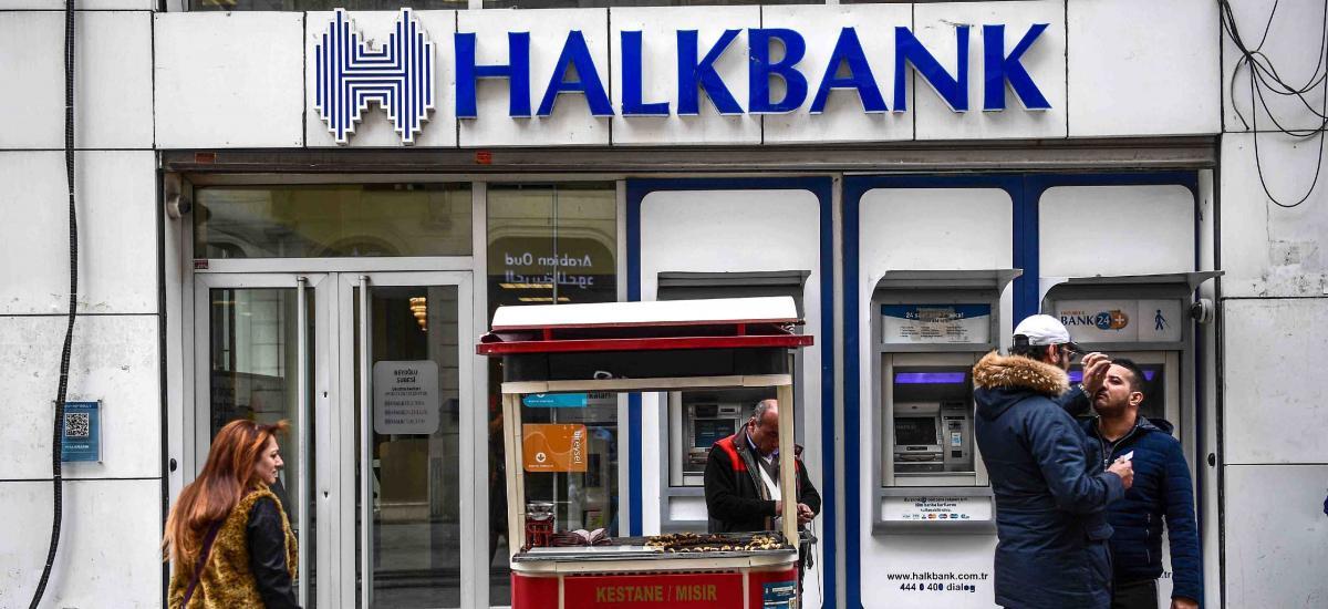 Halkbank travaille avec la justice américaine pour un « terrain d'entente » pour abandonner l'affaire de fraude